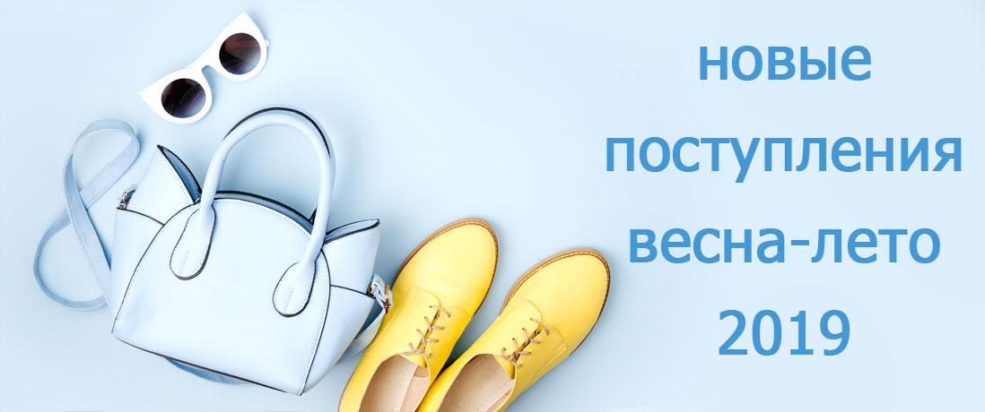 4b4ad4a6d Итальянская обувь в интернет-магазине Italia-shoes | Купить женскую,  мужскую итальянскую обувь, сумки в Москве