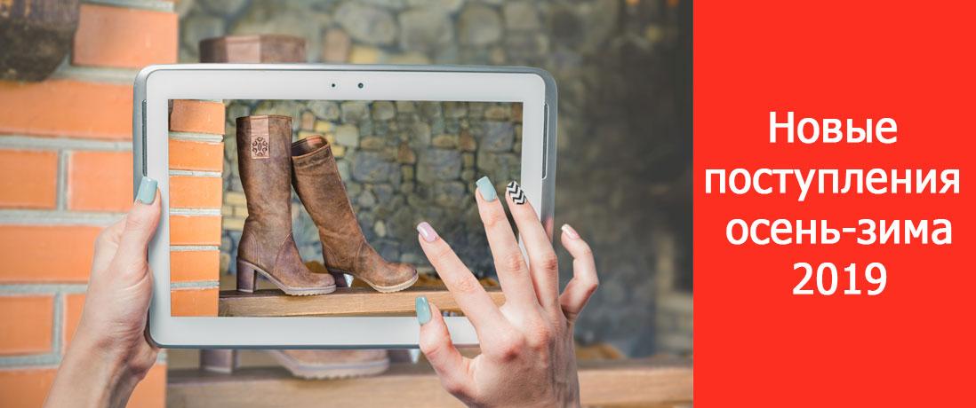 70e62db5ff2f Итальянская обувь в интернет-магазине Italia-shoes   Купить женскую,  мужскую итальянскую обувь, сумки в Москве